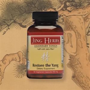 Jing herbs coupon